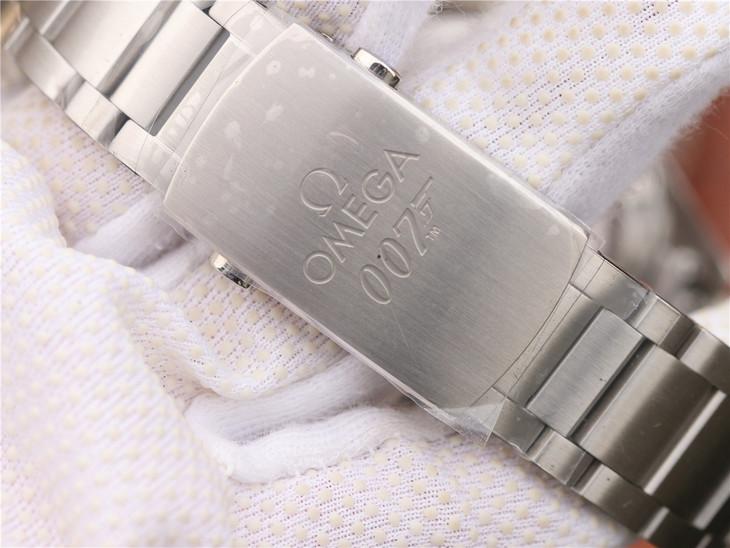 Omega 007 Steel Bracelet