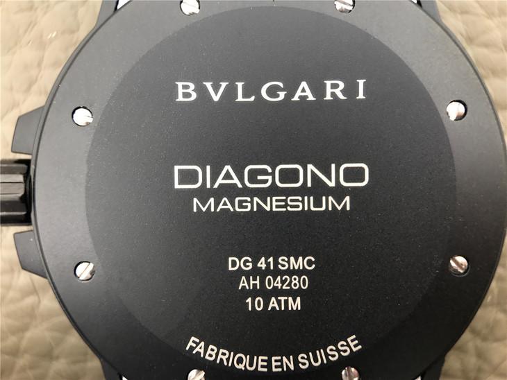 Bvlgari Diagono Magnesium Engravings