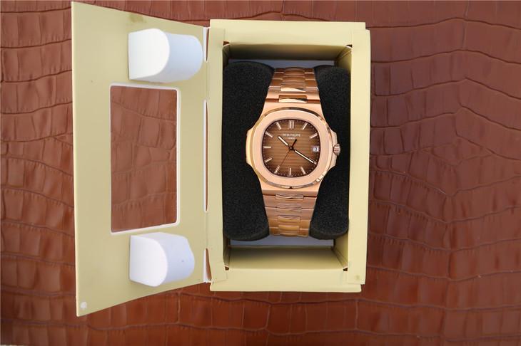 Replica Patek Philippe 5711 in Box