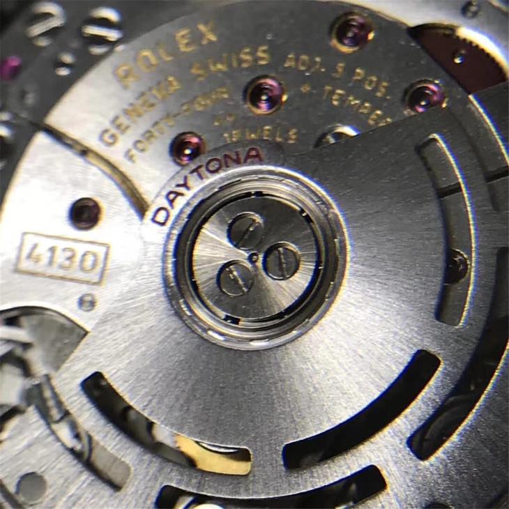 4130 Skeleton Rotor