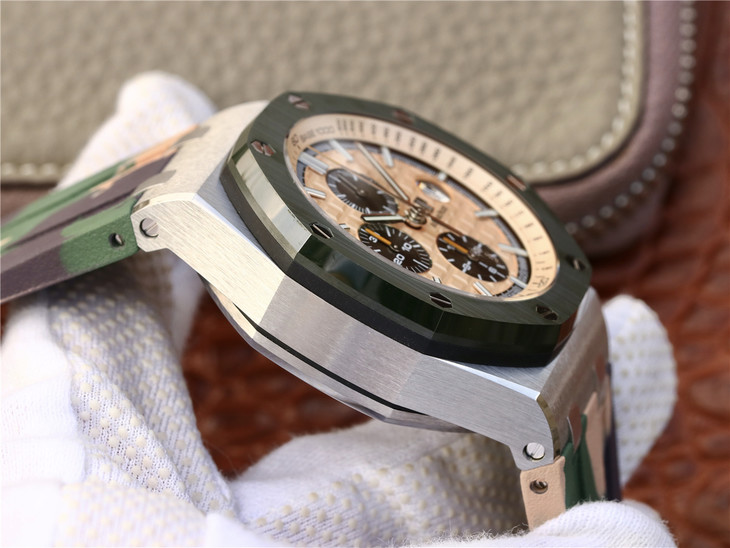 Audemars Piguet Camouflage Brushed Steel Case