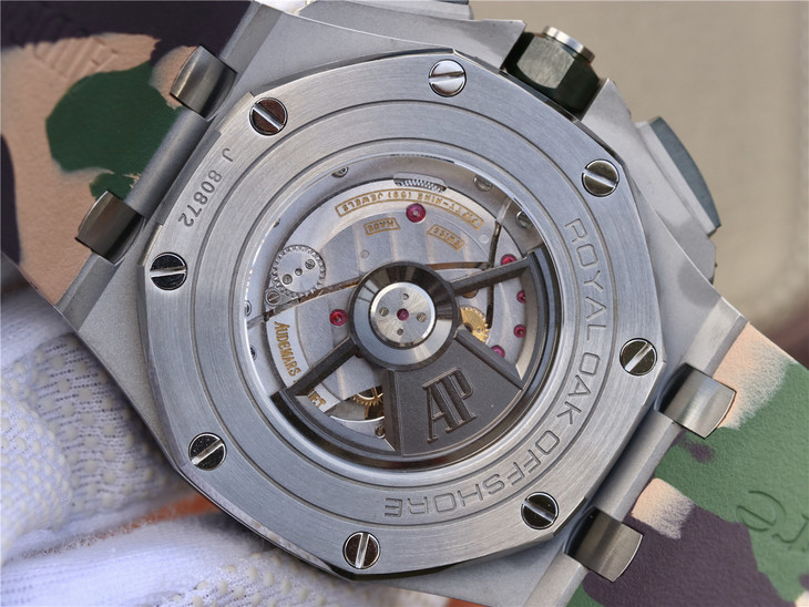 Audemars Piguet Movement Decoration