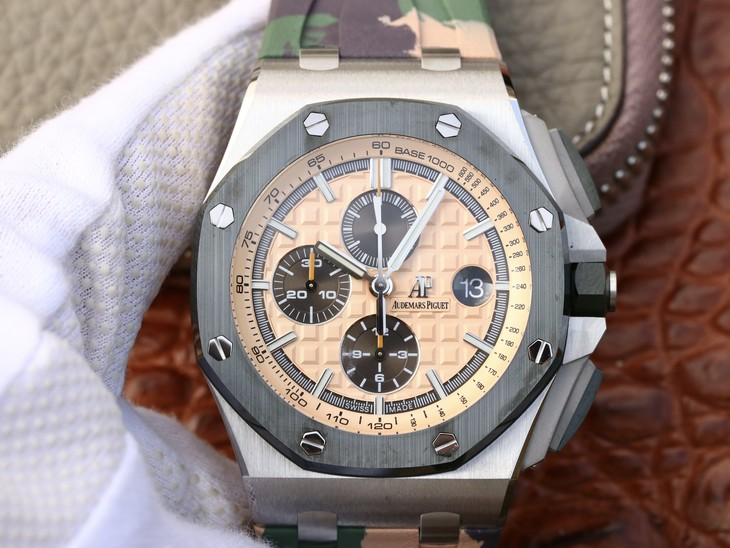 Replica Audemars Piguet 26400