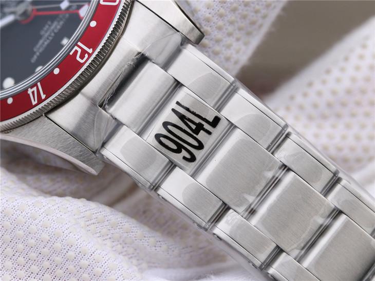 Tudor GMT Steel Bracelet