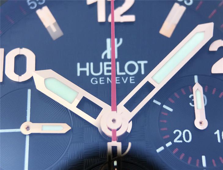 Hublot Logo Geneve