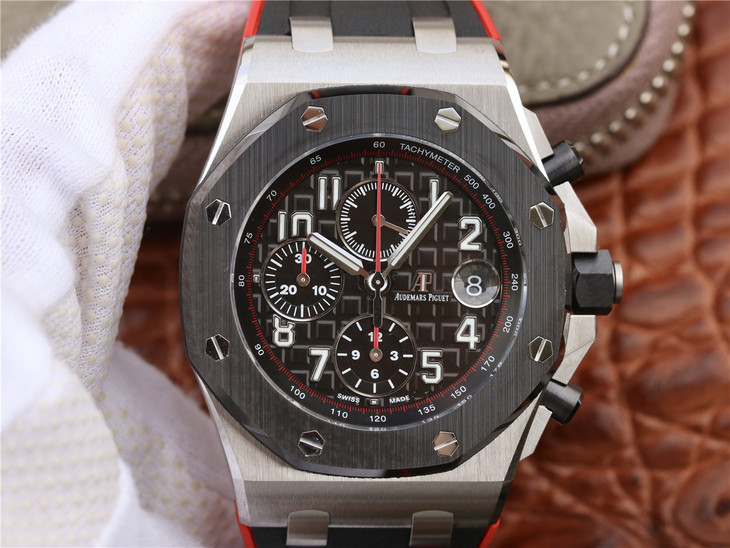 Replica Audemars Piguet Royal Oak Offshore 26470