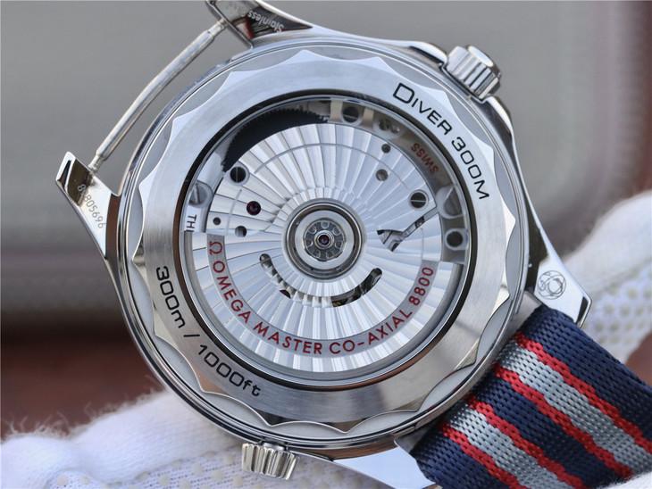 Replica Omega Diver 300m Clone 8800