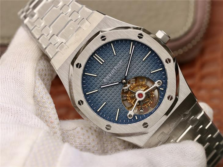 Replica Audemars Piguet Royal Oak Tourbillon Watch