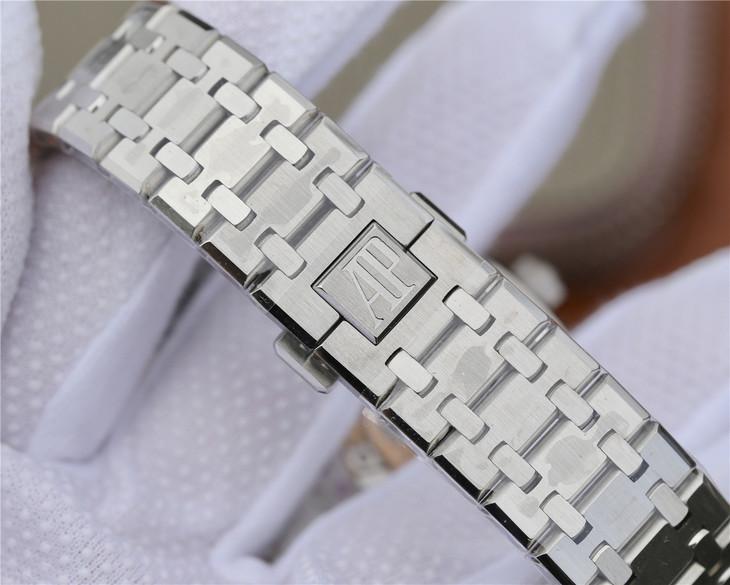 AP RO Steel Bracelet