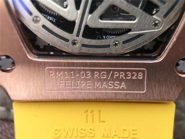 RM11-03 RG Felipe Massa Engraving