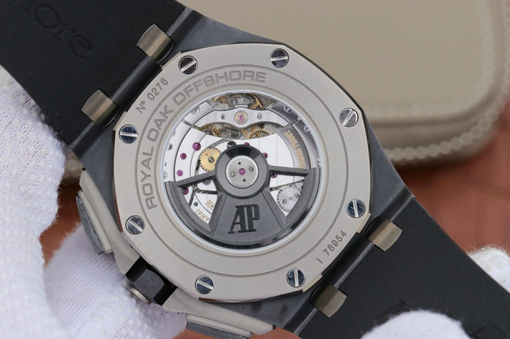 Audemars Piguet 26405 Titanium Case Back