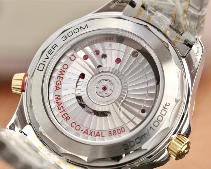 Omega Seamaster Diver 300m Crystal Back