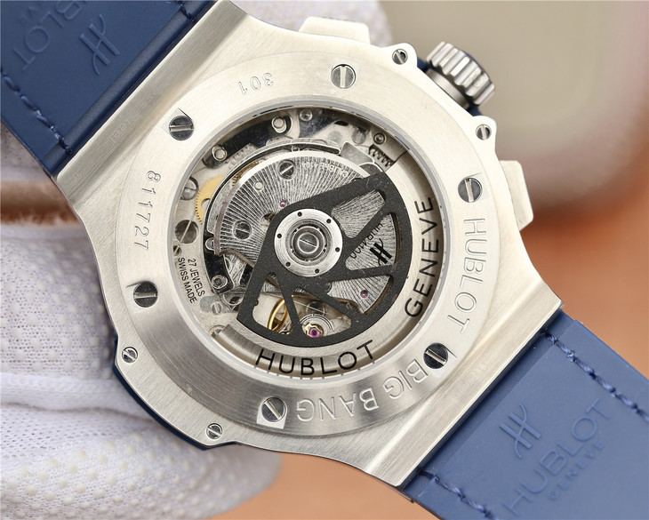 Replica Hublot Big Bang HUB4100 Movement