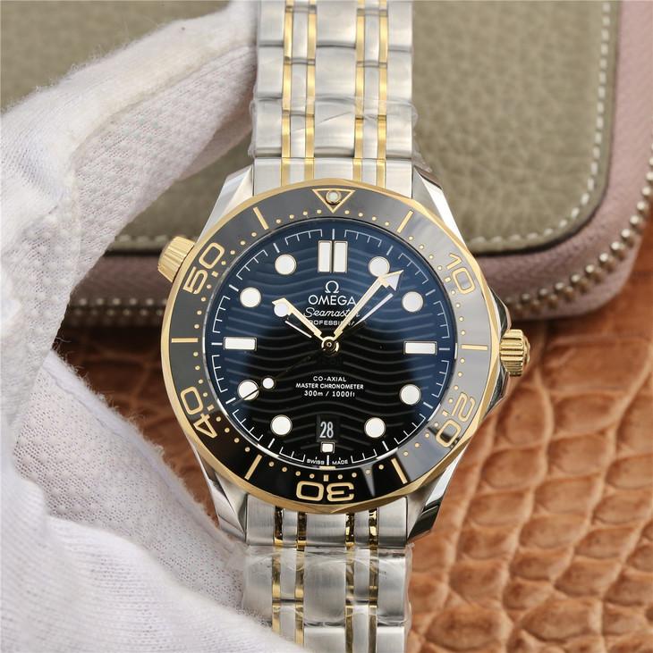 Replica Omega Seamaster Diver 300m Two Tone