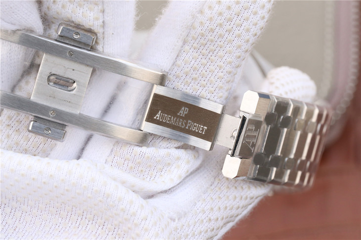 Audemars Piguet Royal Oak Clasp