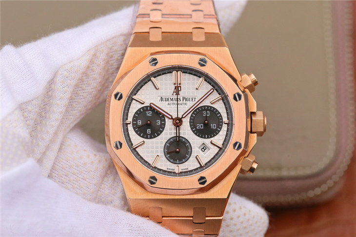 Audemars Piguet Royal Oak Chronograph Rose Gold White Dial