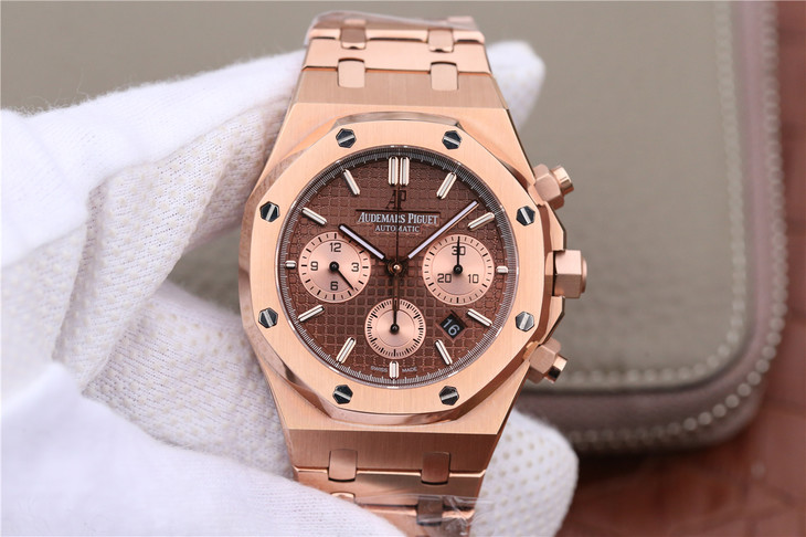 Audemars Piguet Royal Oak Chronograph Rose Gold