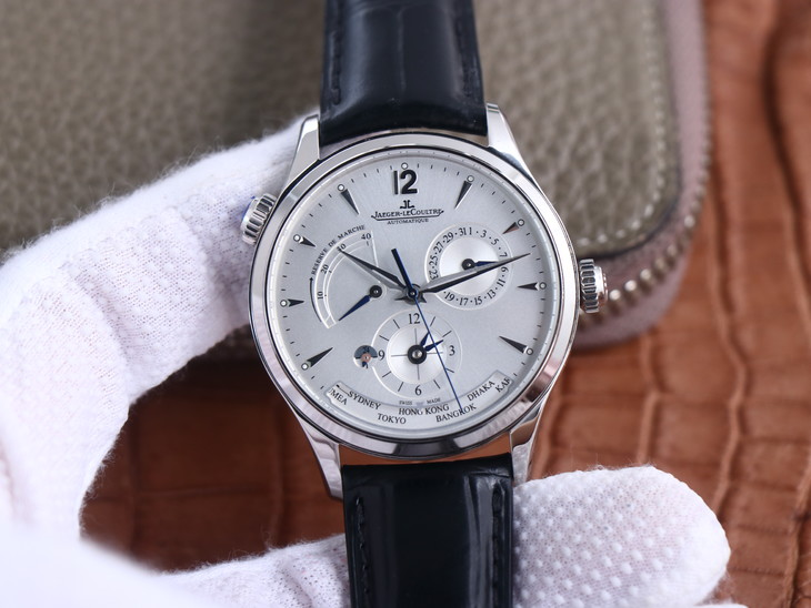 Replica Jaeger LeCoultre Master Control Geographic Power Reserve
