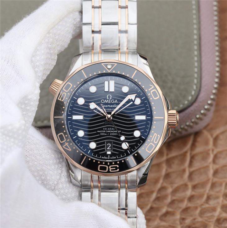 Replica Omega Seamaster Diver Rose Gold