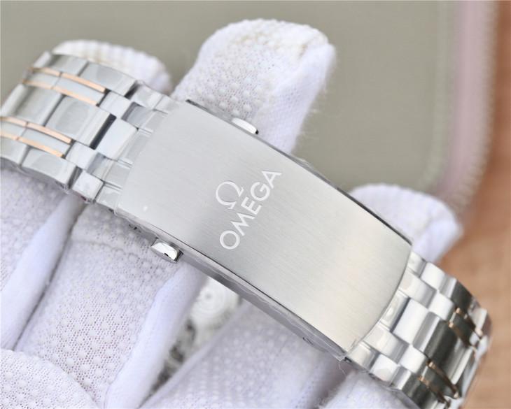 Replica Omega Seamaster Two Tone Bracelet