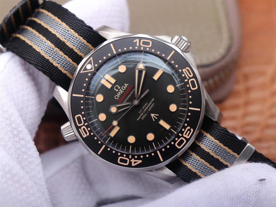 Replica Omega Seamaster 007 2020